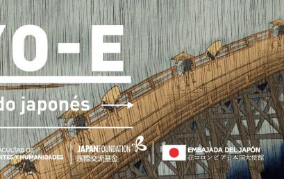 El arte del grabado japonés ukiyo-e