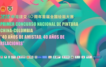 Convocatoria Concurso nacional de pintura China – Colombia