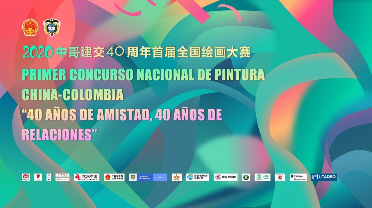 Convocatoria Concurso nacional de pintura China – Colombia